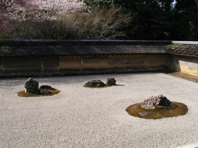 Japanski vrt Dom2