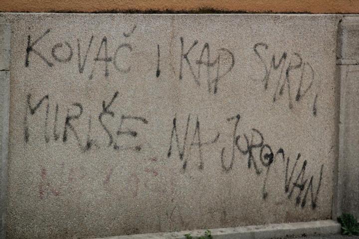 grafiti-na-ulici-10-dom2-domnakvadrat