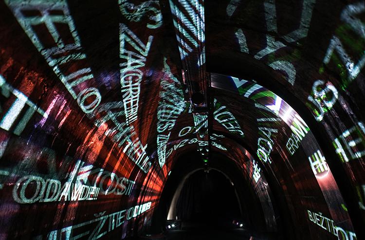 Croatia-je-Hrvatska-izlozba-tunel-Gric-4-brigada-dom2