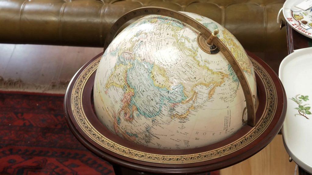 globus-antikvitet-domnakvadrat