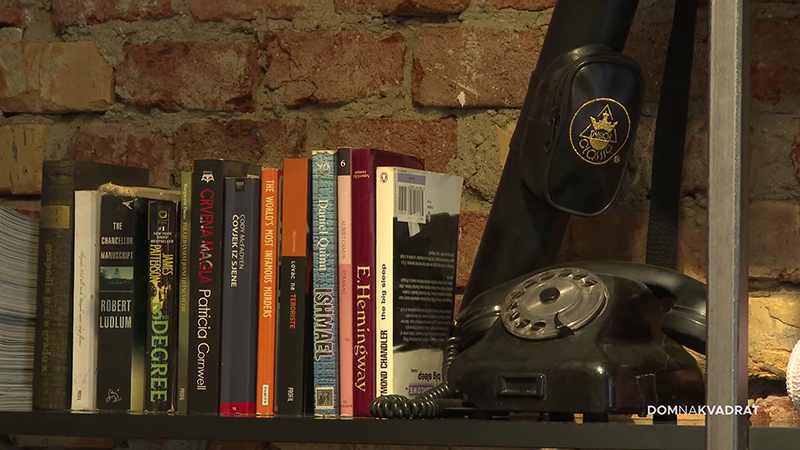 knjige police