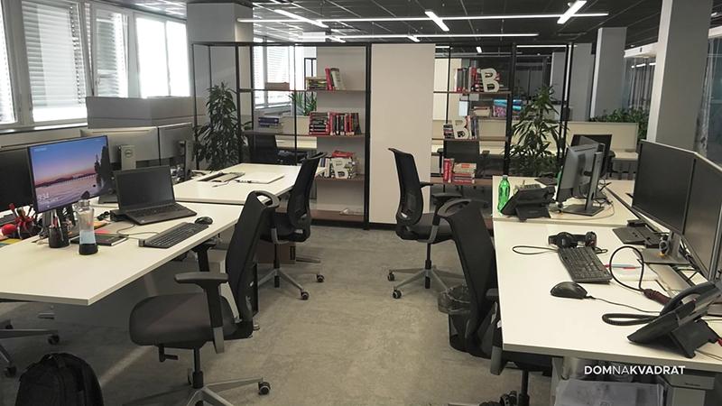 ured prostor