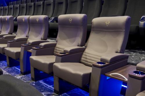 CineStar 4DX Split 25